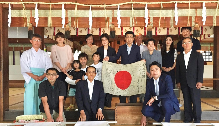 There are no addresses that tell where the item was created. Families change in 75 years. However, OBON SOCIETY has created an efficient network for tracing heirlooms back to their families in Japan. We often find relatives of missing soldiers.